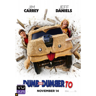 Dumb & Dumber To HD iTunes / MA - Instant Delivery!