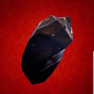 Obsidian Ore | 200x