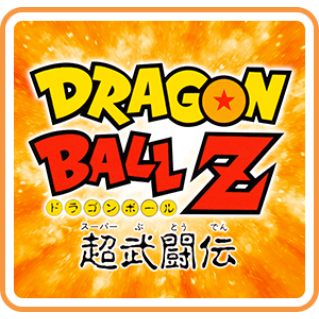 DRAGON BALL Z Super Butoden (Dragon Ball FighterZ Pre-Order Bonus) US/NA CODE