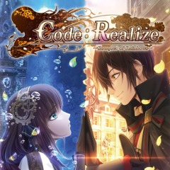 Code: Realize ~Bouquet of Rainbows~ (PS4 NA/US)