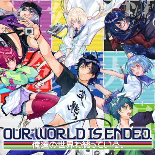 Our World Is Ended (PS4 NA/US)