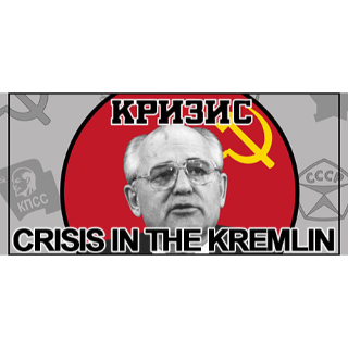 Crisis in the Kremlin - Instant Delivery