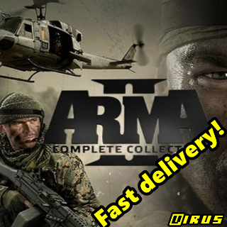 Arma 2 Complete Collection
