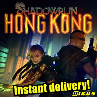 Shadowrun: Hong Kong - Extended