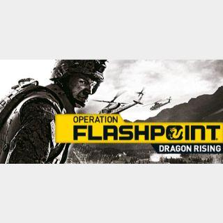 🔑🌐Operation Flashpoint: Dragon Rising [steam key]