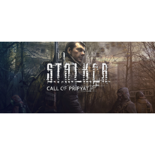 S.T.A.L.K.E.R.: Call of Pripyat [GOG key]