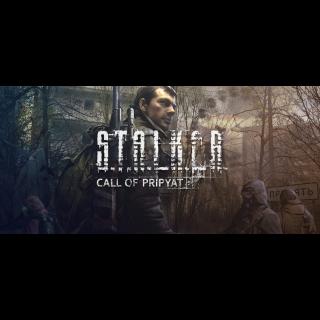 S.T.A.L.K.E.R.: Call of Pripyat [GOG key]