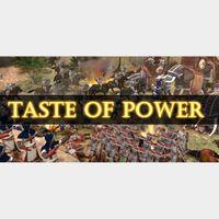 🔑🌐 Taste of Power [steam key]