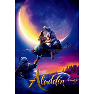 Aladdin Live Action | GP PORTION ONLY [NO DMR]