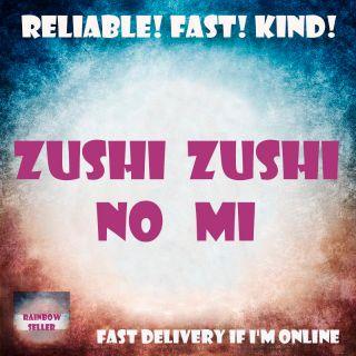 Other   Zushi Zushi No Mi / GPO