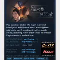 The Adventures of Fei Duanmu●STEAM/Auto delivery