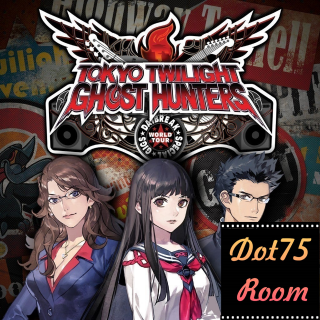 Tokyo Twilight Ghost Hunters Daybreak: Special Gigs●STEAM/Automatic delivery