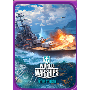 World of Warships: Albany II + 2 000 000 Credits - Other