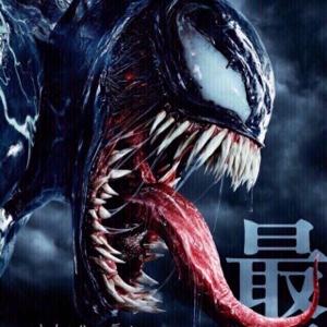 Venom (2018) HD Movies Anywhere   VUDU Digital Code