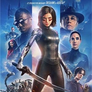 Alita: Battle Angel (2019) Movies Anywhere | VUDU HD Digital Code