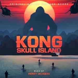 Kong Skull Island (2017) HD Movies Anywhere | VUDU Digital Code