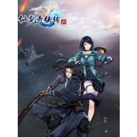 Chinese Paladin: Sword and Fairy 6 Steam Key PC GLOBAL