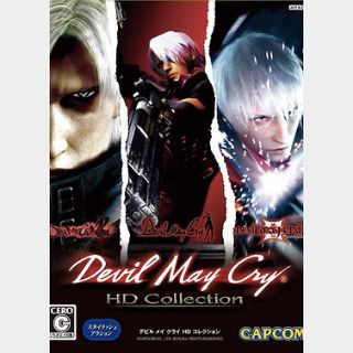 Devil May Cry HD Collection (PC) Steam Key GLOBAL