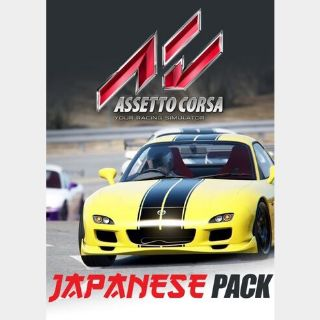Assetto corsa - Japanese Pack (DLC) Steam Key GLOBAL