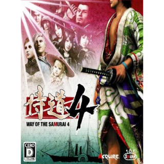 Way of the Samurai 4 GOG.COM Key GLOBAL