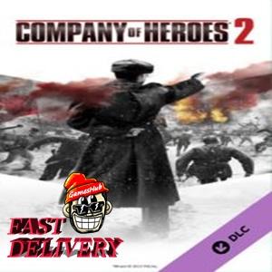 Company of Heroes 2 - German Commander: Storm Doctrine Key Steam GLOBAL