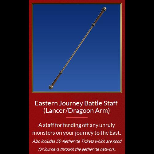 Europe ] Final Fantasy XIV [In-game item] DLC Code - Eastern