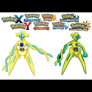 Shiny 6IV Deoxys Normal Battle-Ready! Pokemon Sun & Moon Nintendo 3DS