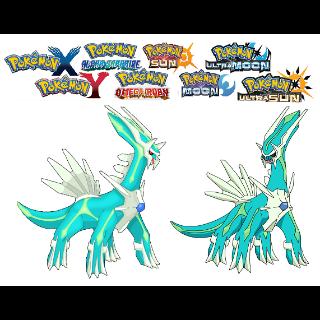 Shiny 6IV Dialga Battle-Ready! Pokemon Sun & Moon Nintendo 3DS