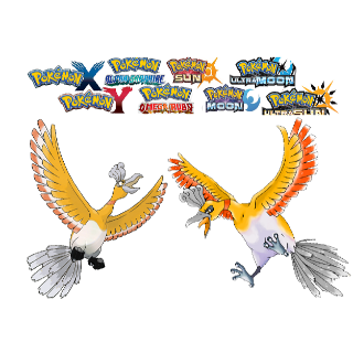 Shiny 6IV Ho-OH! Battle-Ready! Pokemon Sun & Moon Nintendo 3DS