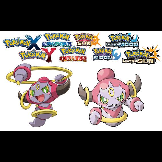 6IV Hoopa! Battle-Ready! Pokemon ULTRA Sun & ULTRA