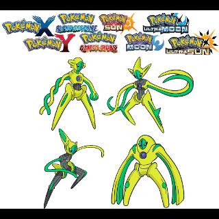 All 4 SHINY Deoxys Forms! Battle-Ready! Pokemon Sun & Moon Nintendo 3DS