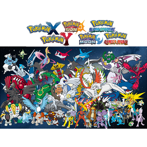 Limited Deal Double Team Builder Any 12 Pokemon With Perfects Ivs