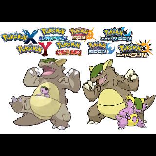 Shiny 6IV Mega Kangaskhan! Battle-Ready! Pokemon Sun & Moon Nintendo 3DS