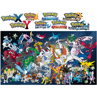[LIMITED DEAL] TEAM BUILDER ANY 6 POKEMON WITH PERFECTS IVs YOU WANT! // Pokemon ULTRA SUN MOON! XY ORAS