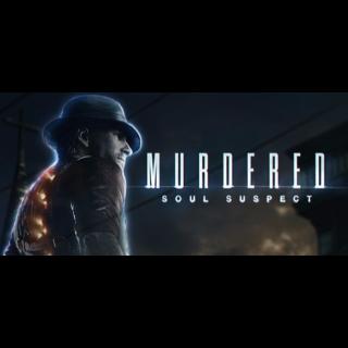 MURDERED SOUL SUSPECT (+𝐁𝐎𝐍𝐔𝐒)