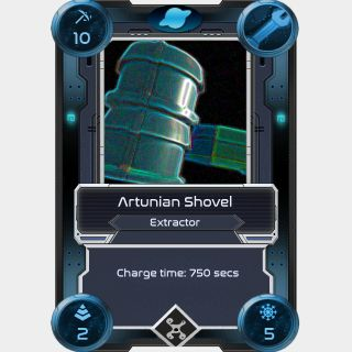 Artunian Shovel