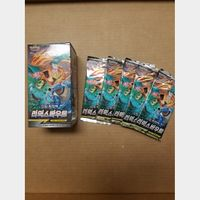 Remix Bout Booster Packs [Korean] x5