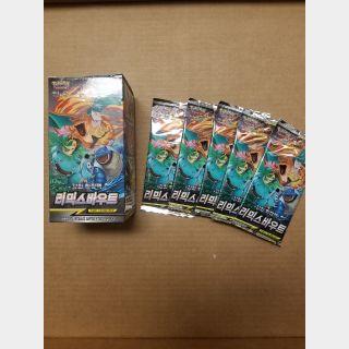 Remix Bout Booster Packs [Korean] x5