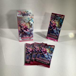 3 Korean Fairy Rise Booster Packs
