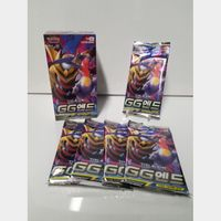 4 Korean GG End Booster Packs