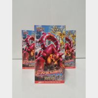 1 Korean Explosive Fighter Booster Box