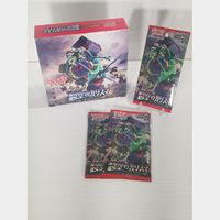 2 Japanese Cracked Sky Booster Packs