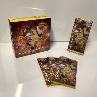 3 Japanese Ultra Sun Booster Packs