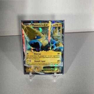 Manectric EX Full Art Trading Card