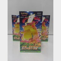 Korean Volt Tackle Booster Box
