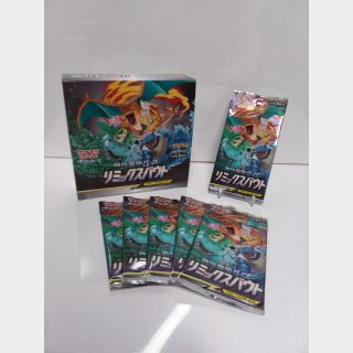 5 Japanese Remix Bout Booster Packs