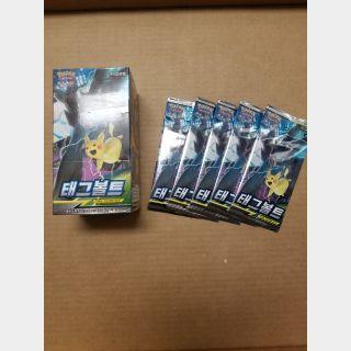 Tag Bolt Booster Packs [Korean] x5