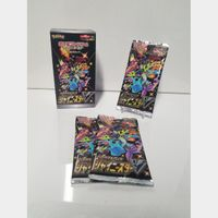 2 Japanese Shiny Star V Booster Packs