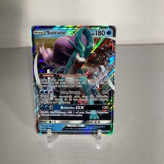 Suicune GX Full Art Trading Card