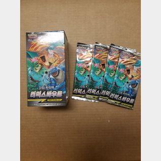 Remix Bout Booster Packs [Korean] x4